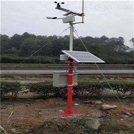 BYQL-QX超声波自动气象站厂家