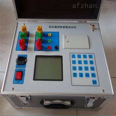 变压器损耗测试仪设备