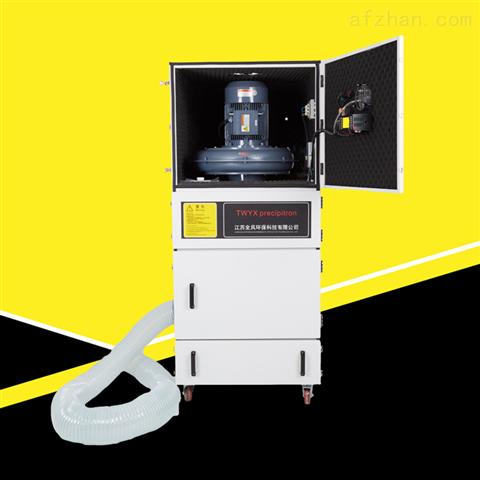 宝安柜式工业集尘器 漂浮粉尘收集设备