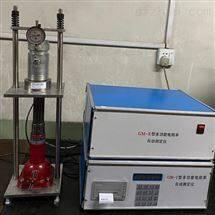 M397236多功能电阻率自动测定仪  型号:TT04-GM-II
