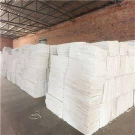 1000*500管道复合硅酸盐板订货周期