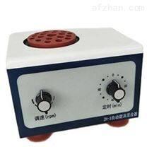 自动漩涡混合器    型号:ZX63-ZH-3