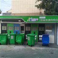 智能分类回收装置