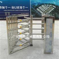 赣州深圳高铁半高单向转闸门厂家定制