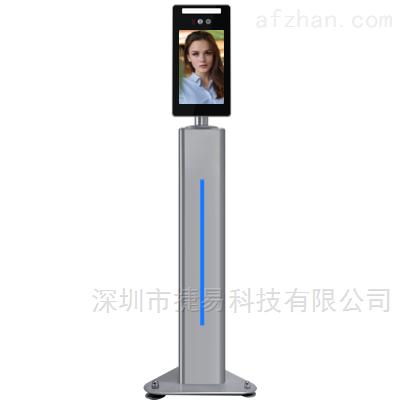 D701人脸识别考勤设备