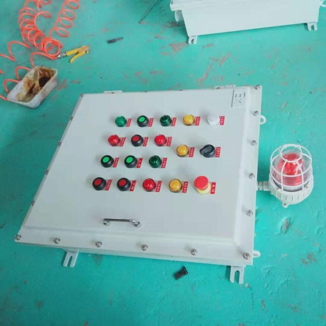 電伴熱防爆箱