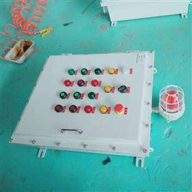 防爆磁力啟動器
