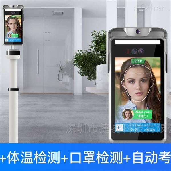 测温智能人脸识别一体机