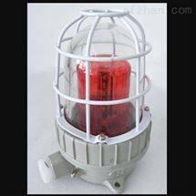 M181824防爆声光报警器   型号:HR9-BBJ-220V