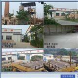 上海杨浦区平凉路布线监控安装海康威视