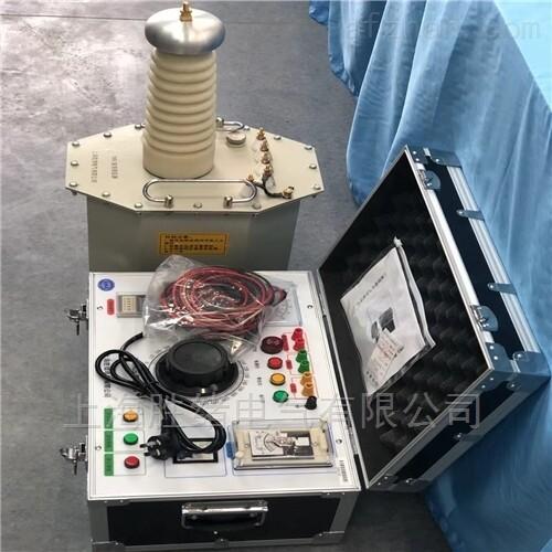 油浸式高压交流耐压机