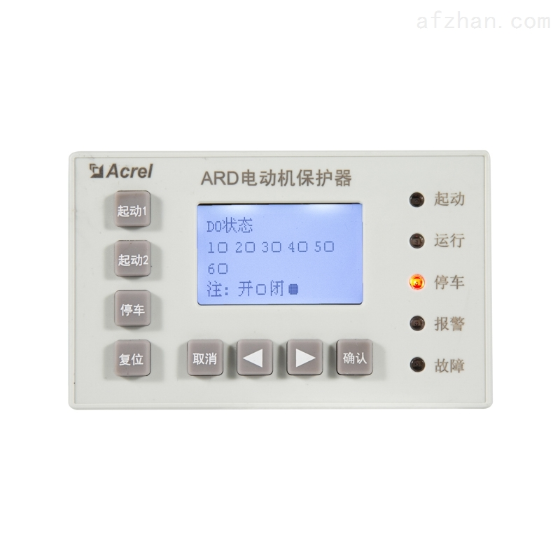 低压马达保护器带显示单元 可选配通讯模块