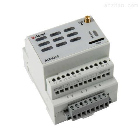 三相有功电能表 外置互感器电流采样