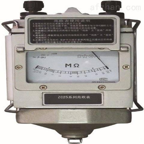 SX3000接地电阻测试仪