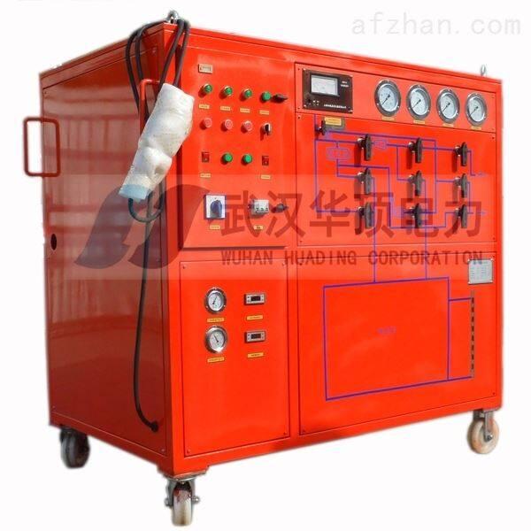 HDQH-便携式SF6气体回收装置
