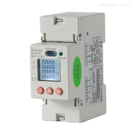 安科瑞DDSD1352-F分时计费导轨电能表