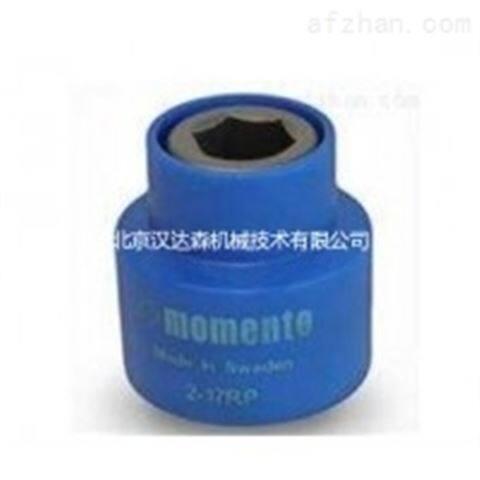 MOMENTO液压工具AHP705