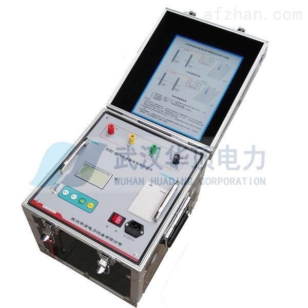 HDWR抗干扰大地网接地电阻测试仪