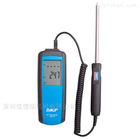 供应 SKF  TKDT10 接触式测温仪