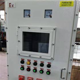 BXMD觸摸屏雙層門防爆配電箱