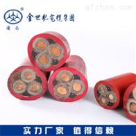MYJV42金世纪电力电缆规格质量认证