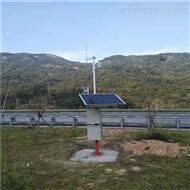 BYQL-QX国道隧道口能见度气象观测站