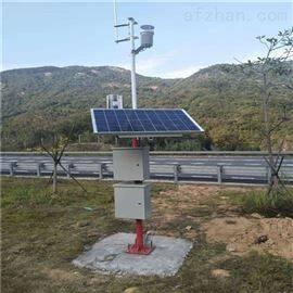 福州综合多要素交通气象站
