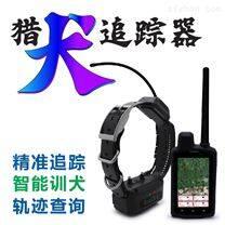 GPS项圈猎犬定位追踪器——防丢大中小型犬