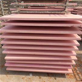 1200*600高密度酚醛保温板 2公分厚