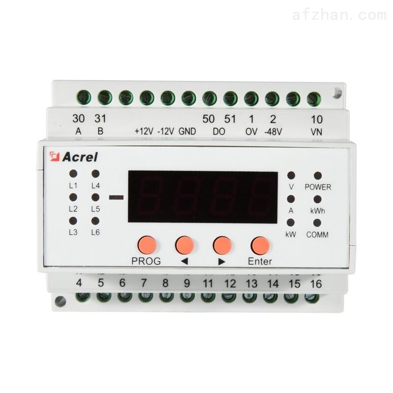 直流电能计量模块 基站用电能表