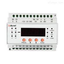 AMC16-DE6直流电能计量模块 基站用电能表