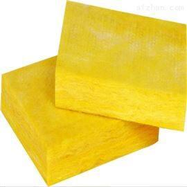 1200*600玻璃棉隔音棉吸音防火阻燃彩钢大棚保温棉