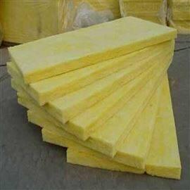 1200*600隔热吸音玻璃棉板 32k离心保温棉保温板