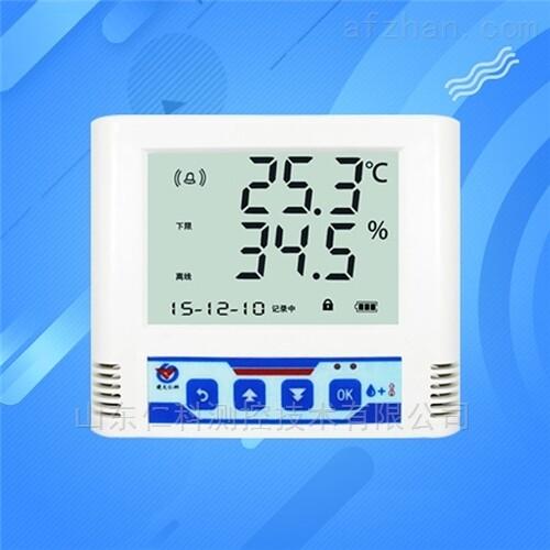建大仁科温湿度传感器液晶485modbus