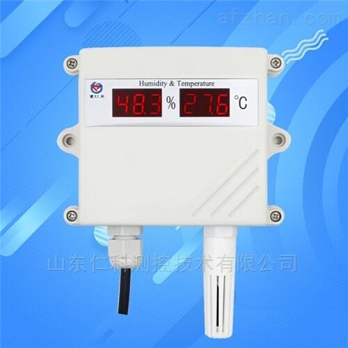 室外数显温湿度变送器
