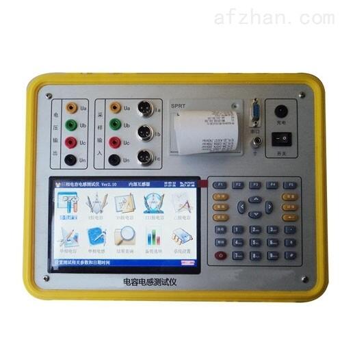 全自动电容电感测试仪性能高