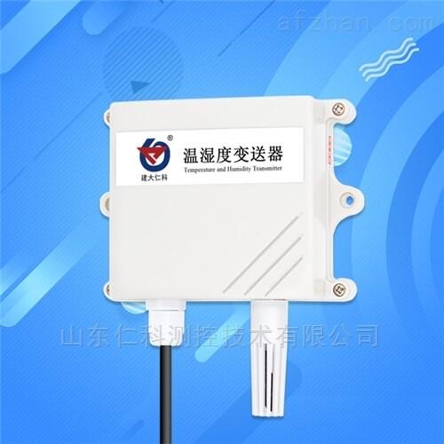 高精度传感器RS485 数显温湿度变送器
