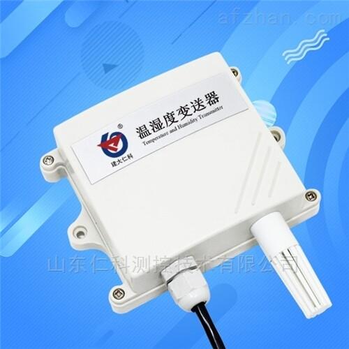 高精度RS485 数显温湿度变送器