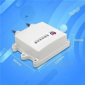 高精度RS485 数显温湿度传感器