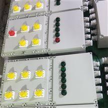 除尘设备防爆照明动力配电箱