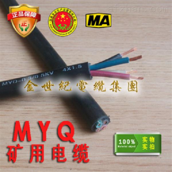交联聚乙烯绝缘聚氯乙烯护套煤矿用电力电缆