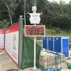廣東佛山實時工地揚塵噪聲監測系統