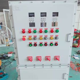 BQJ防爆自耦减压启动器