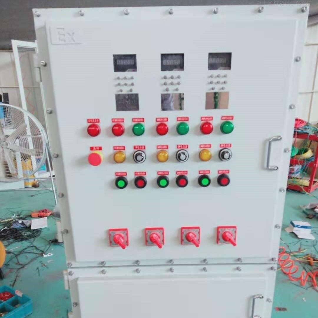 电伴热温控箱