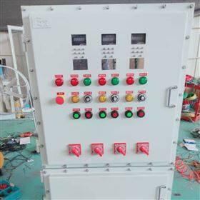 BXND电伴热温控箱