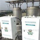 环保空气治理氮氧化物在线检测设备