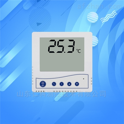 86壳液晶单温度变送器485型