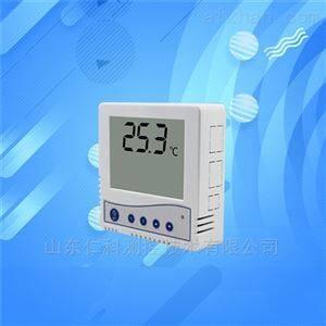 磁吸式水管温度传感器变送器液晶显示485