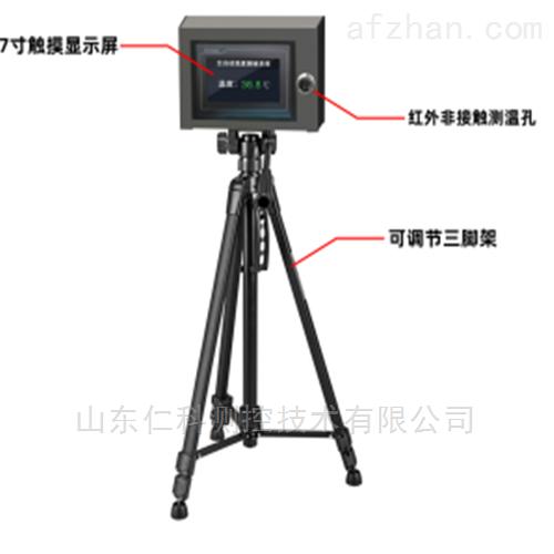 全自动温度传感测量系统