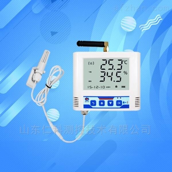 GPRS温湿度变送器传感器远程温度采集